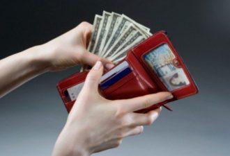 Как стать магнитом для денег
