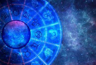 Женский гороскоп на неделю с 4 по 10 сентября 2017 года
