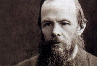 Пророчество Ф.М. Достоевского
