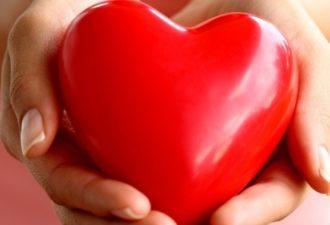 Носите ли Вы ваше сердце в руках?