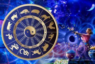Самый точный гороскоп на 2018 год! Читать обязательно!