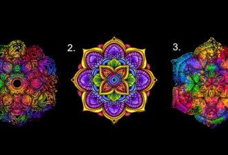 Выберите oдну Святую Мандалу, чтобы узнать свое духовное сообщение