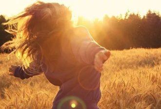 Как сделать удачным каждый день: советы экстрасенсов