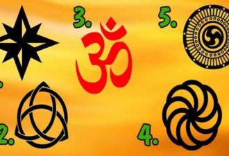 Вот что древние символы советуют вам! К какому из них потянулась ваша душа?