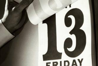 Пятница 13: как защитить себя от неприятностей