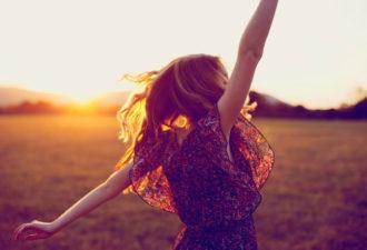 Скажи четыре «ДА» для счастья