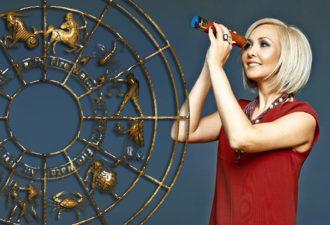 Любовный гороскоп Василисы Володиной на 2018 год
