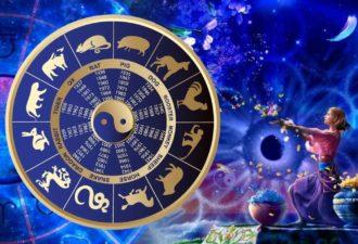 Что готовит 2018 год каждому знаку Зодиака. Этот год будет потрясающим!