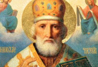Как правильно провести День Святого Николая 19 декабря, чтобы прогнать зло, привлечь добро и свет в свою жизнь