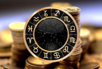 Финансовый гороскоп на неделю с 18 по 24 декабря 2017 года
