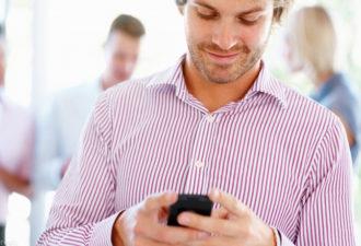10 сообщений, которые покорят мужское сердце