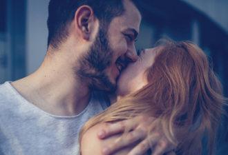 «Любовь – это когда вам хорошо. И точка»