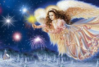 Этот ангел принёс дары каждому из вас. Что же досталось именно вам?