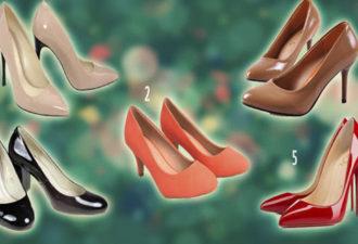Выбранная пара туфель расскажет, какая Вы женщина на самом деле! Ну что, погадаем?