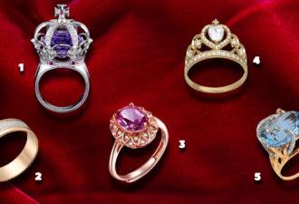 Эти кольца хранят секреты. Вам нужно выбрать одно из них, чтобы раскрыть тайну своей личности.