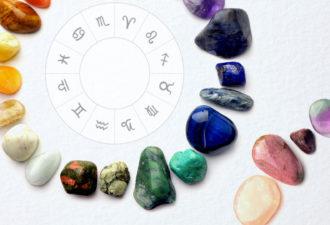 Камни-талисманы для каждого знака зодиака!