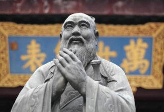 Однажды прочитав эти 9 уроков Конфуция, ваши жизненные приоритеты полностью изменятся