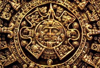 Гороскоп майя на май