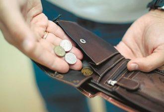 5 привычек бедных людей, которые мешают разбогатеть