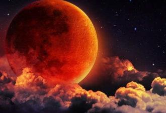 Самое долгое лунное затмение в 21 веке: как изменить свою жизнь и судьбу