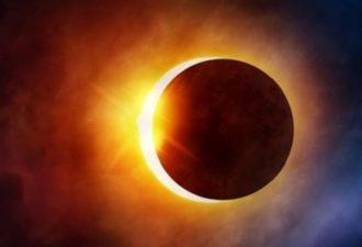 Солнечное затмение 11 августа: как оно повлияет на Знаки Зодиака