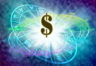 Финансовый гороскоп на ноябрь 2018 года