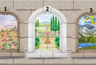Выберите окно и узнайте, что для вас важно в этой жизни!