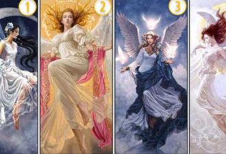 Выберите ангела-хранителя и узнайте что-то новое о своей личности!