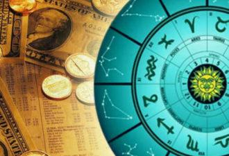 Финансовый гороскоп на неделю с 15 по 21 октября 2018 года