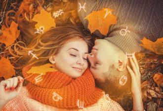 Какие сюрпризы преподнесет конец осени знакам зодиака