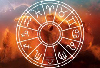 Любовный гороскоп на неделю с 26 ноября по 2 декабря 2018 года