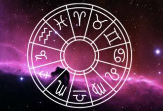 Любовный гороскоп на неделю с 3 по 9 декабря 2018 года