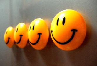 Ловушки на пути к счастью: что мешает вам добиться успеха
