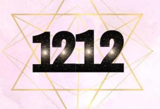 НУМЕРОЛОГИЧЕСКОЕ И ДУХОВНОЕ ЗНАЧЕНИЕ 12/12!