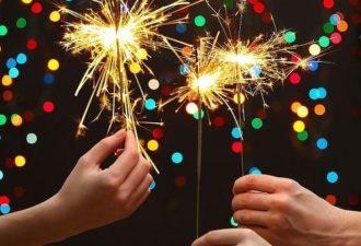 Как проводить старый год, чтобы 2019 был удачным