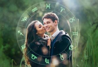 Любовный гороскоп на февраль 2019 года