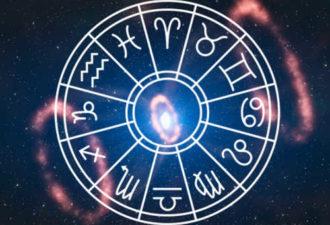 Любовный гороскоп на неделю с 28 января по 3 февраля 2019 года