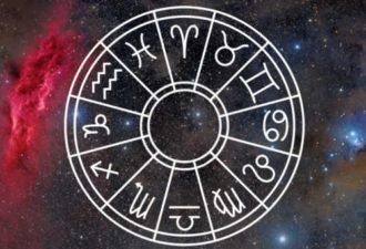 Финансовый гороскоп на неделю с 25 февраля по 3 марта 2019 года