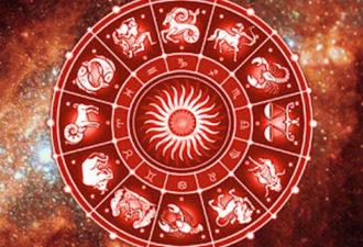 Любовный гороскоп на неделю с 4 по 10 марта 2019 года