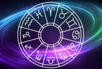 Финансовый гороскоп на неделю с 4 по 10 марта 2019 года