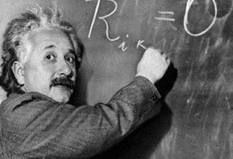 Даже самые умные люди забывают об этих 7 важных истинах