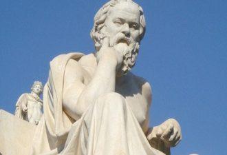Ваш разум – источник ваших проблем: Сократ о главном законе жизни