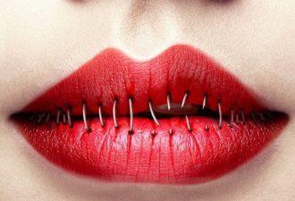 7 вещей, которые нужно держать в секрете от окружающих