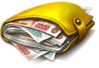 Как быстро привлечь деньги: 20 проверенных советов!