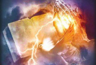 Молитва чтобы изменить судьбу!