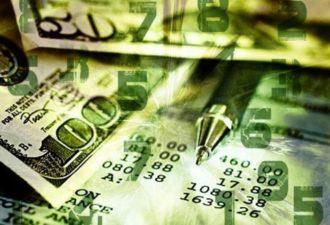Заложен ли денежный код в вашей дате рождения?