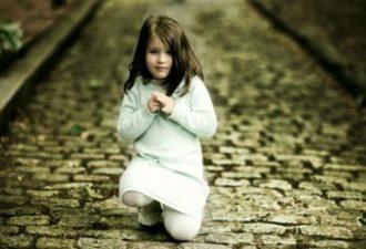 Купить Душу: Родители дают все, но что приобретают дети