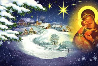 Рождество Христово: короткие поздравления и стихи