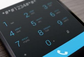 Самые популярные секретные коды для Андроид смартфонов