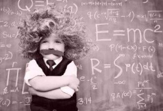 10 тонких признаков, что вы можете быть гением